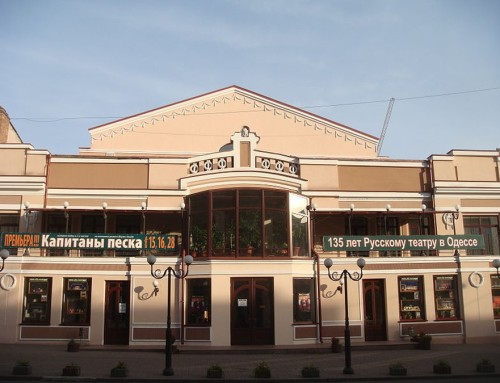 Odessa regional academic Russian drama theater